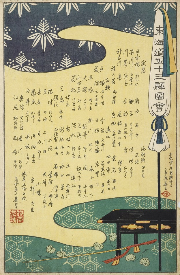 999 Title page Fifty three stations on the Tokaido. - Antique Print from 1865