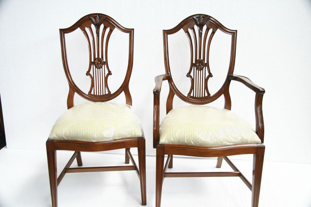 Chair Back Mahogany Dining Chairs Shield Back Dining Chairs Ebay