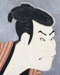 東洲斎写楽撰 悠々洞 昭和43年発行 版画 eye-catch-img