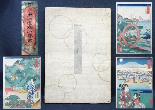 歌川豊国・広重・国貞ほか画 浮世絵