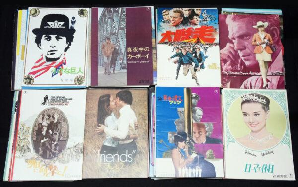 映画 洋画 パンフレット 1960s後半~70s 約80冊