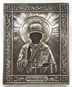 Russian Orthodox Icon Saint  Nicholas silver
