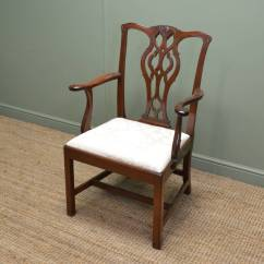 Chinese Chippendale Chairs Uk Craigslist Table And Antique Furniture Antiques World