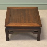Small Chinese Antique Coffee Table - Antiques World