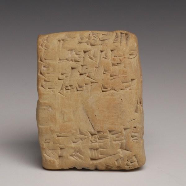 Babylonian Cuneiform Administrative Document