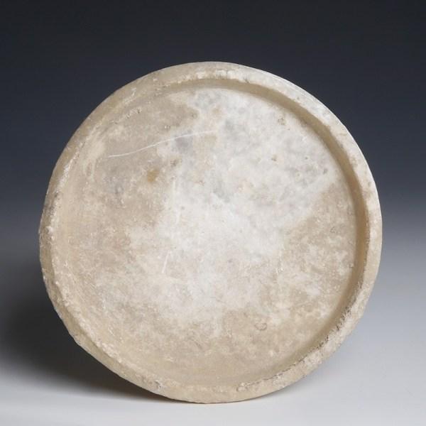Bronze Age Trans-Jordan Offering Dish