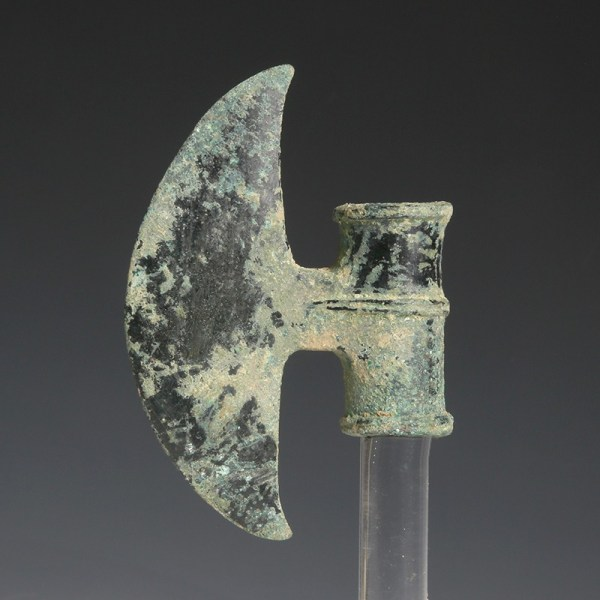 Elamite Bronze Axe