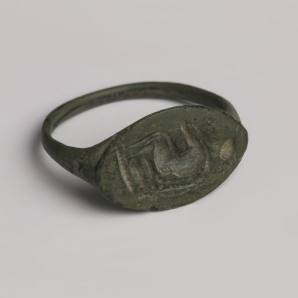 Greek Bronze Finger Ring with Intaglio