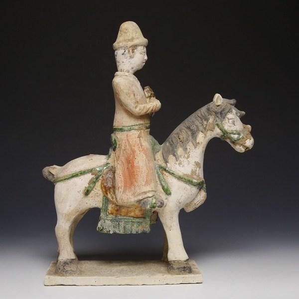 Ming Dynasty Parade Horse