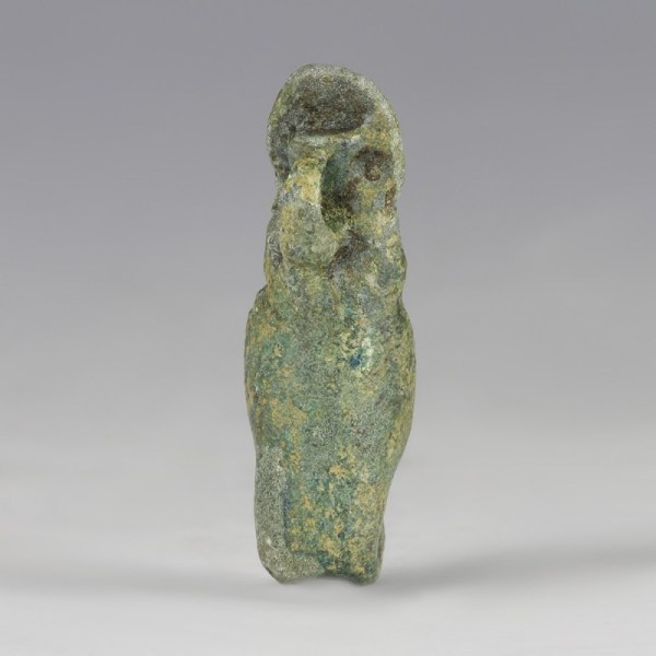 Egyptian Bronze Thoth Baboon Amulet