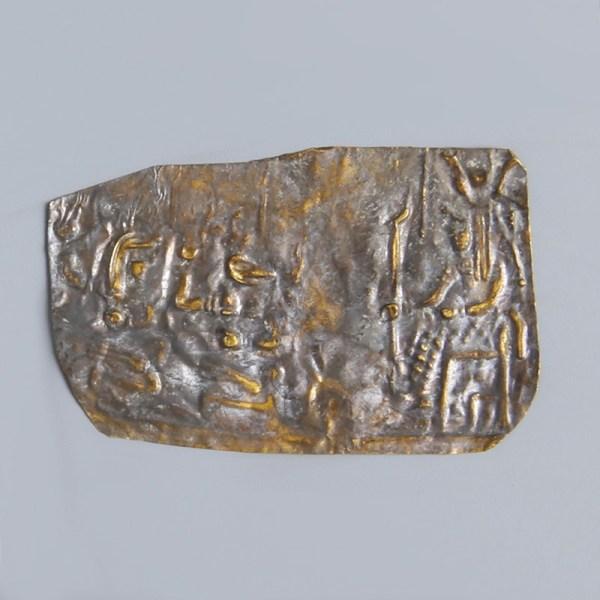 Egyptian Gold Repoussé Plaque with Hathor Scene