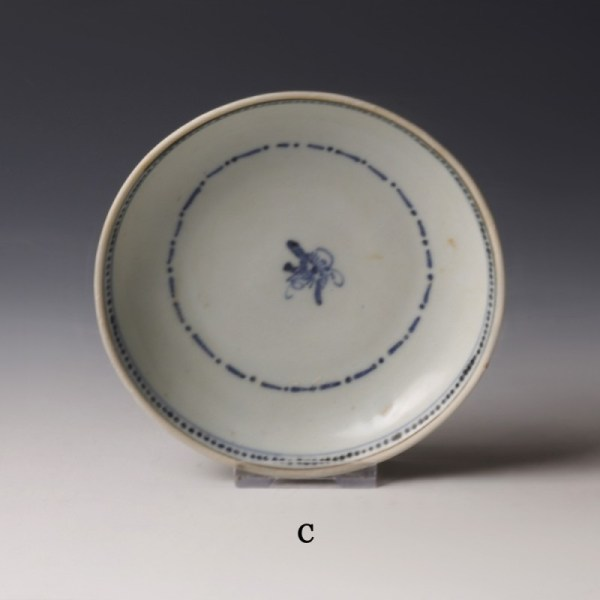 Tek Sing Blue And White Glazed Saucer Dishes With Aster Sprays