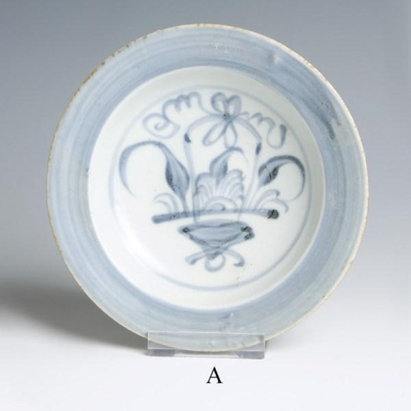 Tek Sing Plates with Chrysanthemum