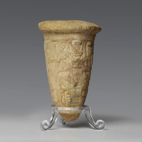 Babylonian Cuneiform Foundation Cone