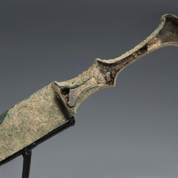 Luristan  Iron-Age Bronze Dirk