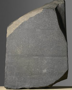 The Rosetta Stone at The British Museum