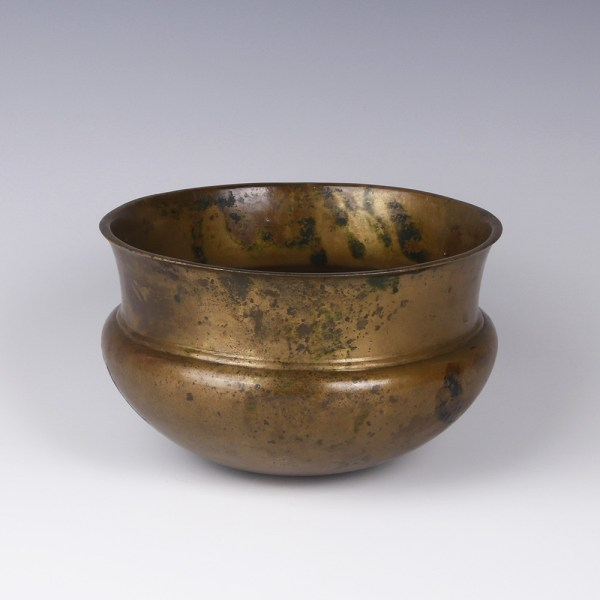 Egyptian Copper High-Necked Vessel