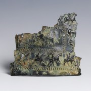 A Rare Near Eastern Bronze Plaque