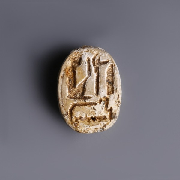 Egyptian Scarab Amulet for Ramesses II