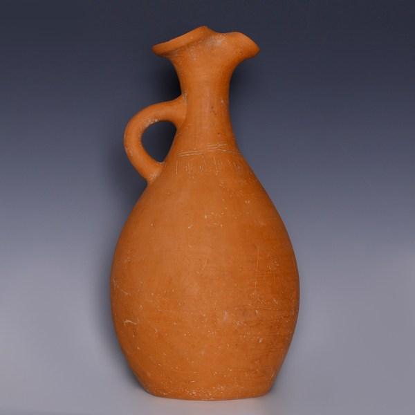 Nabataean Jar with Trefoil Spout