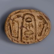 Egyptian Scarab with a Pseudo-Royal Cartouche