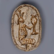 Egyptian Steatite Scarab Praising the God Hapy