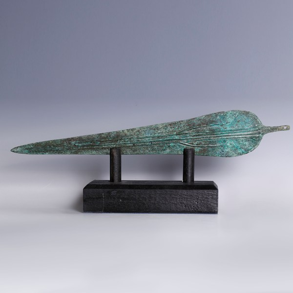 Luristan Spear or Sword Blade