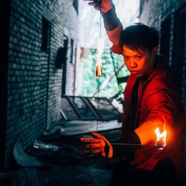 我在火焰裡引弓:李政翰
