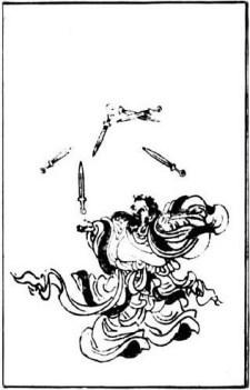 明刻《劍仙傳》-蘭子跳劍圖