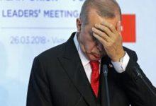 أوردوغان