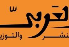 Photo of دار العربى للنشر و 60 إصداراً جديداً في معرض القاهرة الدولى للكتاب
