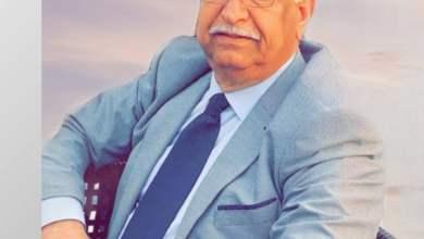 Photo of الموت من شدة البهجة – عماد عبد اللطيف سالم