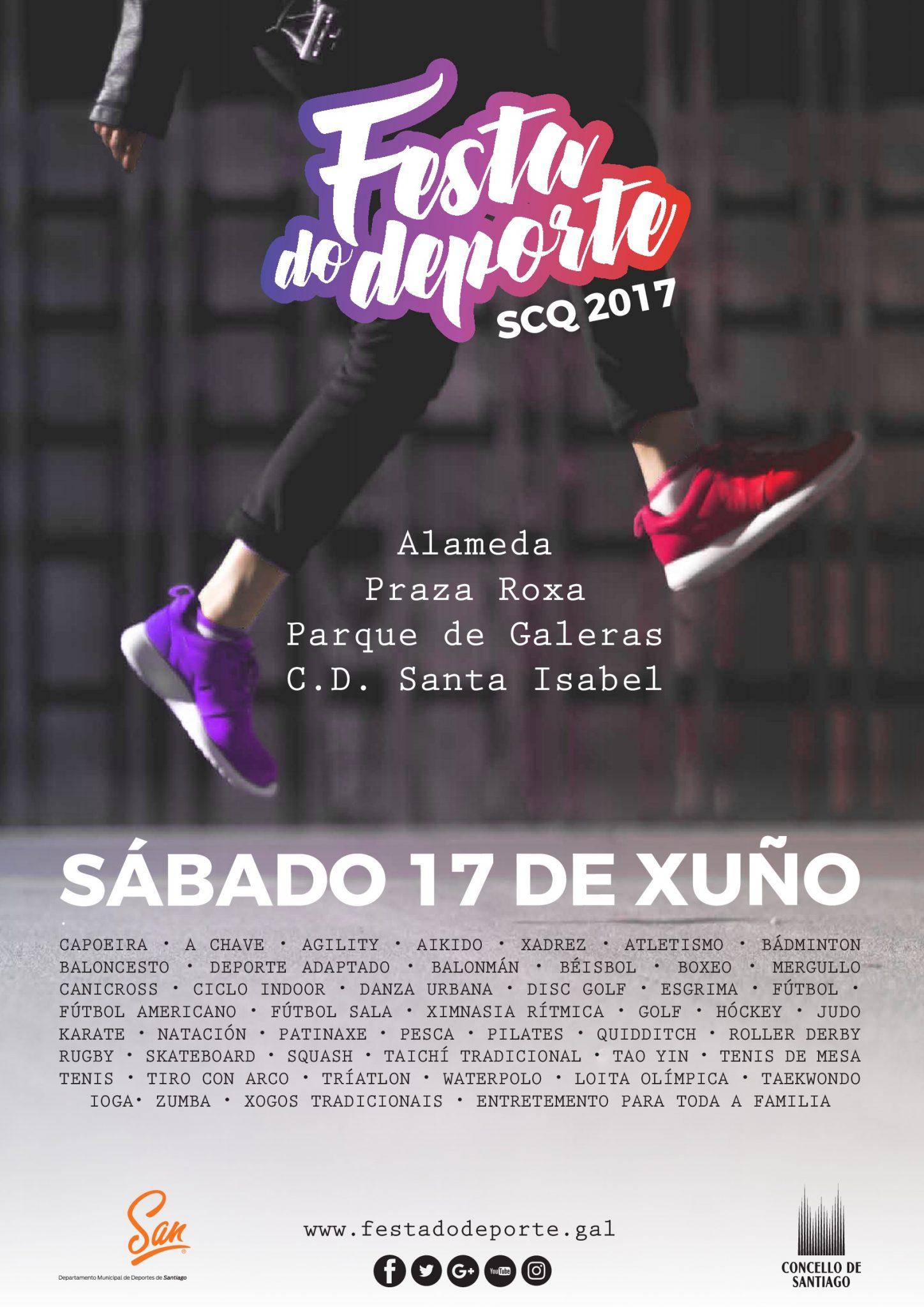 I Festa do Deporte. Concello de Santiago