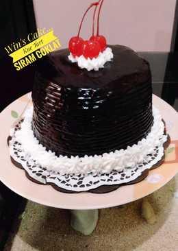 Kue Ultah Coklat Simple : ultah, coklat, simple, Gambar, Ulang, Tahun, Coklat, Sederhana, Keren