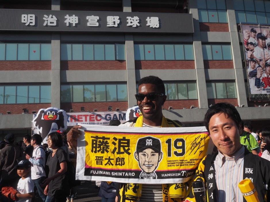 Ambassadors japan
