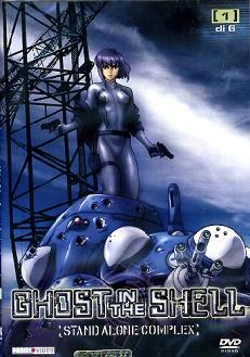 """""""Ghost in the Shell Stand Alone Complex"""", DVD1"""