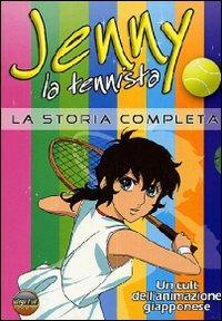 """Jenny la tennista - La storiacompleta"""