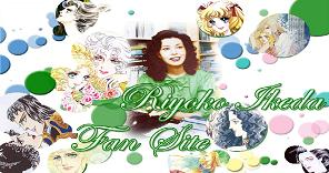 Riyoko Ikeda FanSite