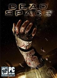 deadspacecover