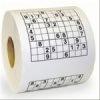 sudoku-toilet.png