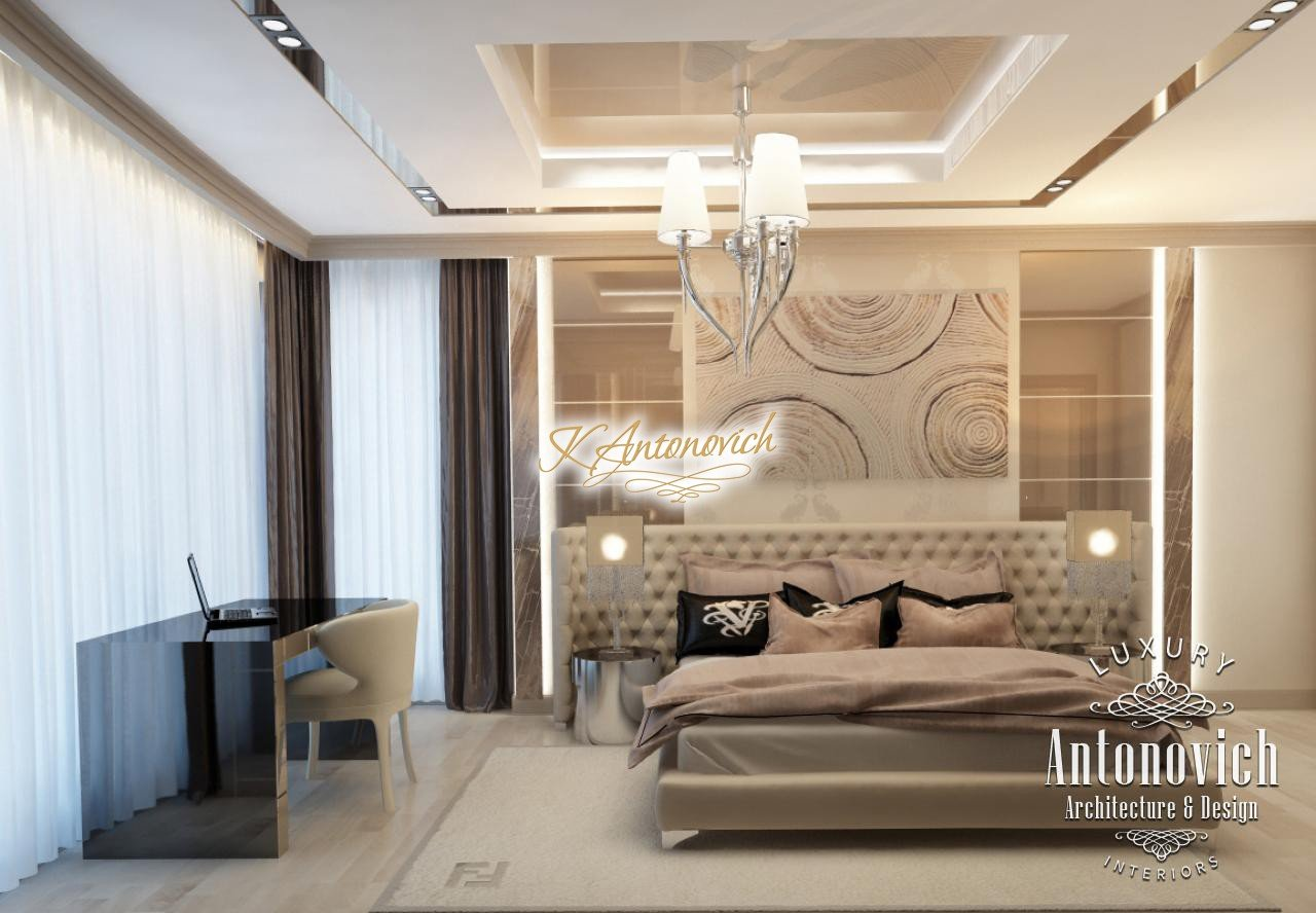 Bedroom Interior Design is in a Contemporary Style