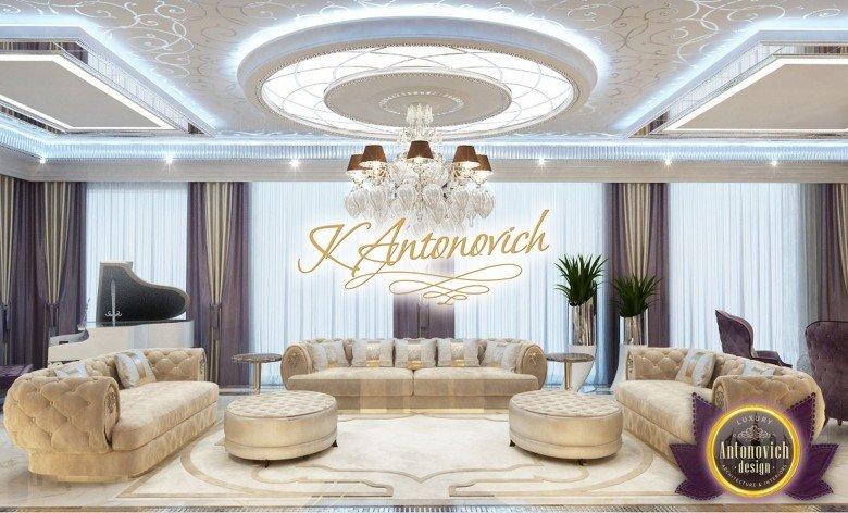 Luxury Living Room Design in Ghana