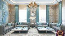 Luxury Modern Antonovich Design Majlis