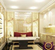 Luxurious Beauty Salon Interior
