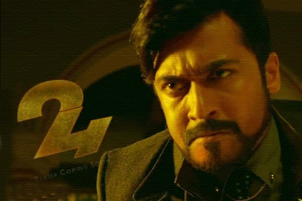 24 tamil movie my