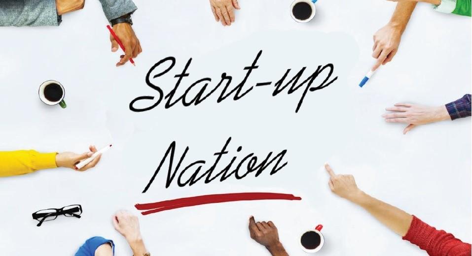 Creditul punte pentru programul Start-Up Nation