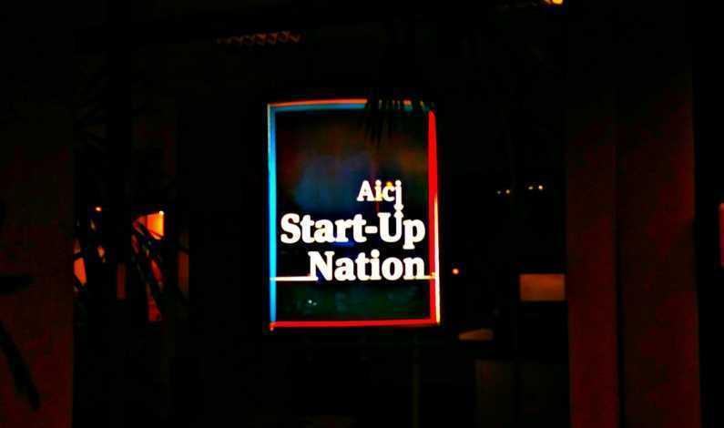 Firmele câștigătoare la Start-Up Nation vor avea nevoie de 50.000 de angajați în primul an