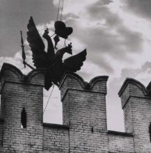 The Kremlin, unknown photographer