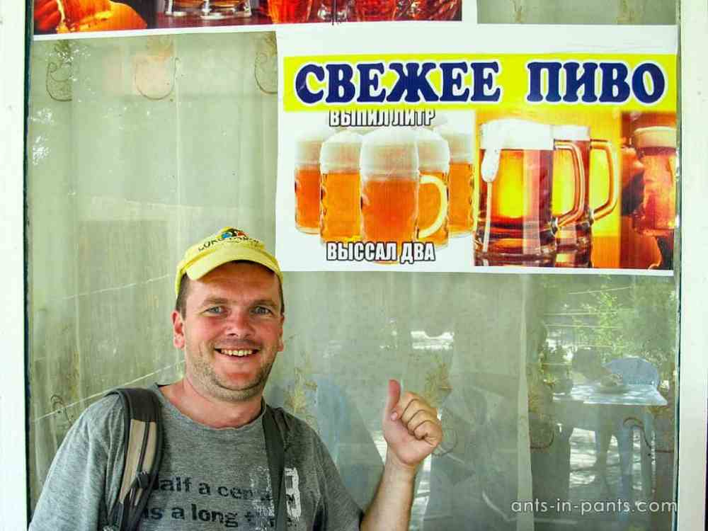 Перед поездкой на Памир лучше попить пивка