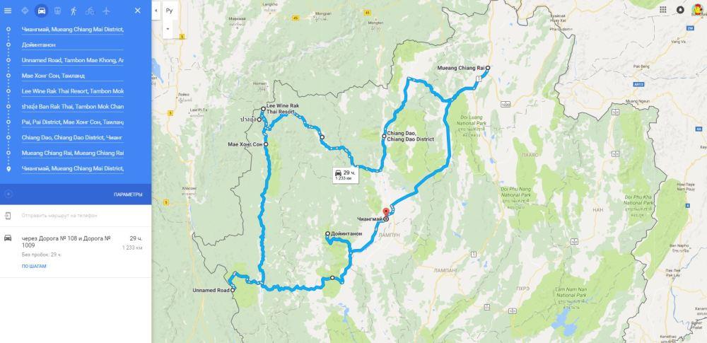 Маршрут по Северу Таилнанда